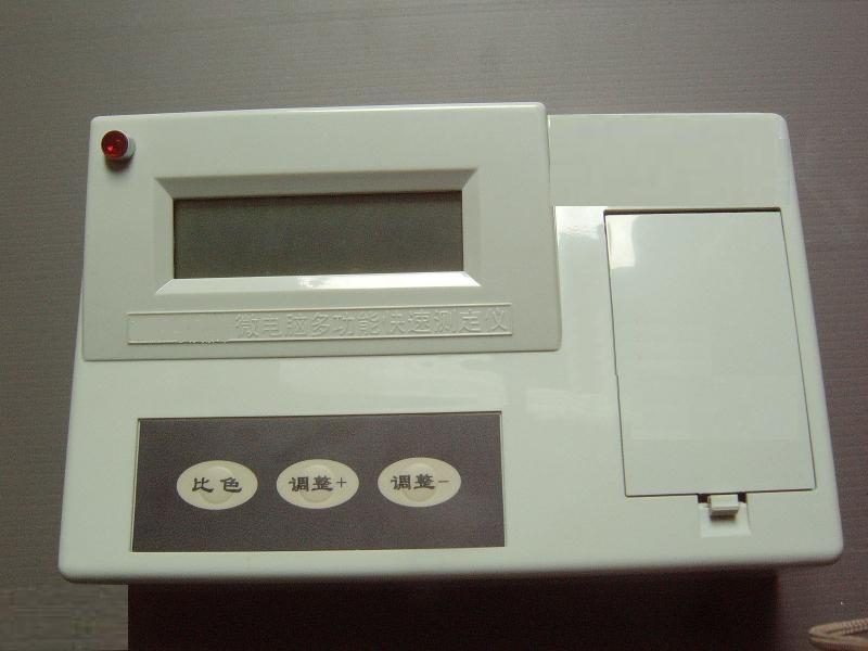 土壤铬检测仪相当于一个小型实验室,携带方便