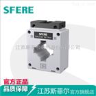 SHI-ZT30剩余電流漏電互感器