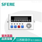 WDH-31-50X液晶顯示模塊配套電動機保護產品