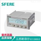 PA195I-5SY1智能LCD数显直流单相电流表