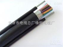 《保电阻》HYAT53充油电缆详细资料-...