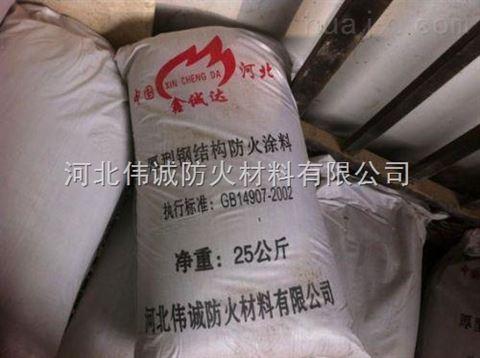 出厂价格室外厚型防火涂料厂家,施工工艺