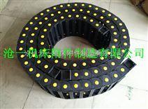 搬运机械电缆塑料拖链