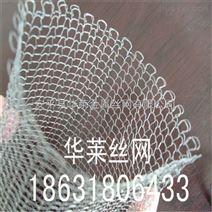 标准型气液过滤网