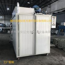 热风循环式烘干箱