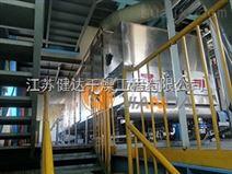 羧甲基纤维素钠新型环保带式烘干机