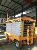 济南亚冠供应移动剪叉式8米升降机