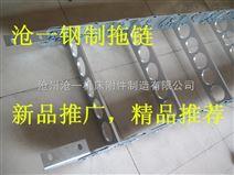 TL65全封闭式穿线钢制拖链