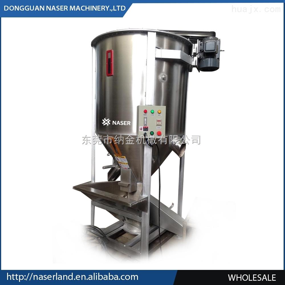 大型立式混合机,大吨位式搅拌机图片