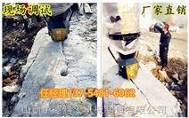 青海高效环保珍珠岩破石机一天多少方