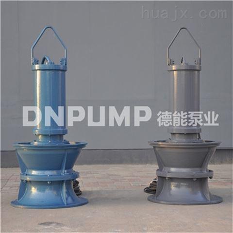 生产潜水泵厂家