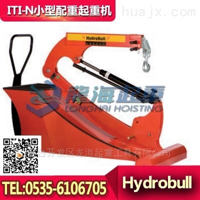 ITI-500N型Hydrobull液压小吊车,保质2年