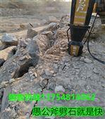 破除桩头专用的岩石劈裂机液压分裂机铜陵市