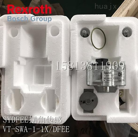 R900913641,VT-SWA-1-1X/DFEE摆角
