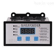 醴陵奥博森PM9850-20L智能电动机保护装置