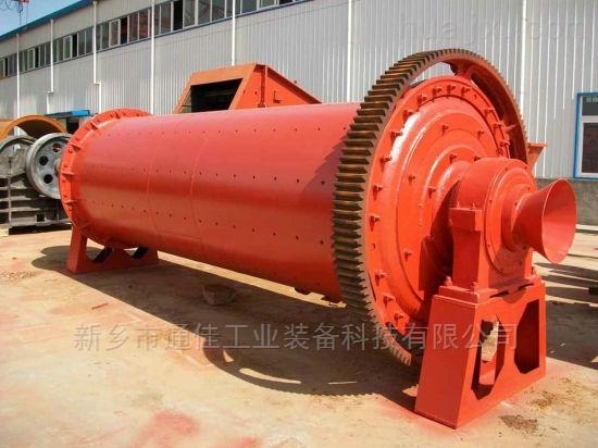 大型水泥球磨机