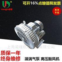 除尘专用漩涡气泵现货