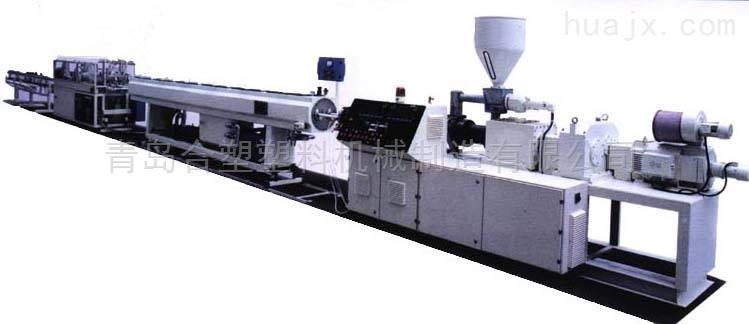 大口径PVC管材生产线