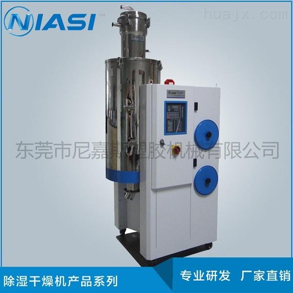 吸附式除湿干燥机使用过程中效果变差的原因