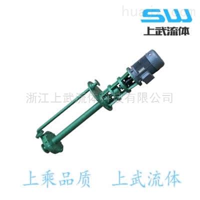 FY型耐腐蚀液下泵 不锈钢立式离心泵