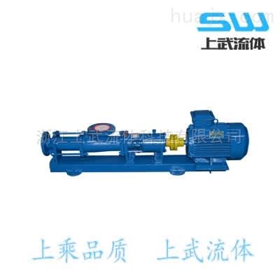 G40-1型不锈钢螺杆泵 304材质化工泵