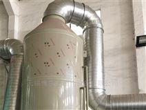 无锡博兰德喷淋塔价格环保达标喷涂设备厂家