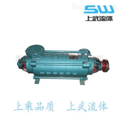 D型耐腐蚀矿用排水多级离心泵