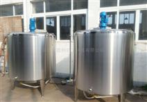 化工 蒸汽冷热缸300L 设计
