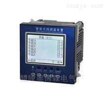湖南奥博森CWS-34L-I高压无线测温
