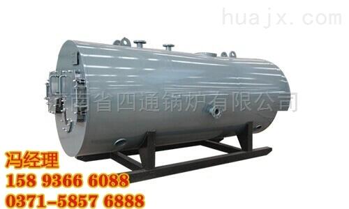 2吨燃气热水锅炉 天然气锅炉 四通锅炉
