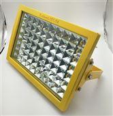 大功率250WLED防爆灯 250WLED路灯