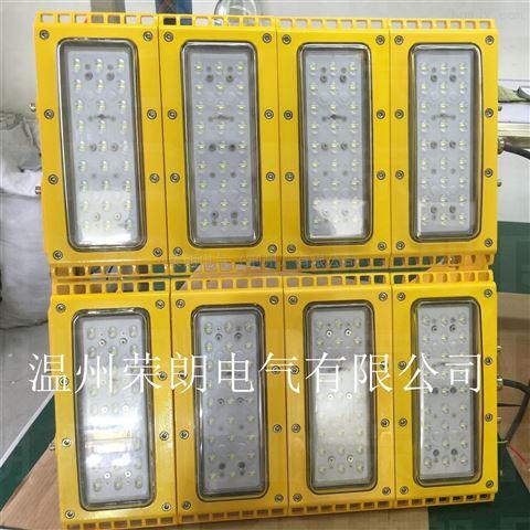AC220V标配HRT93-150WLED防爆灯