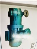 IMG不锈钢高温磁力泵