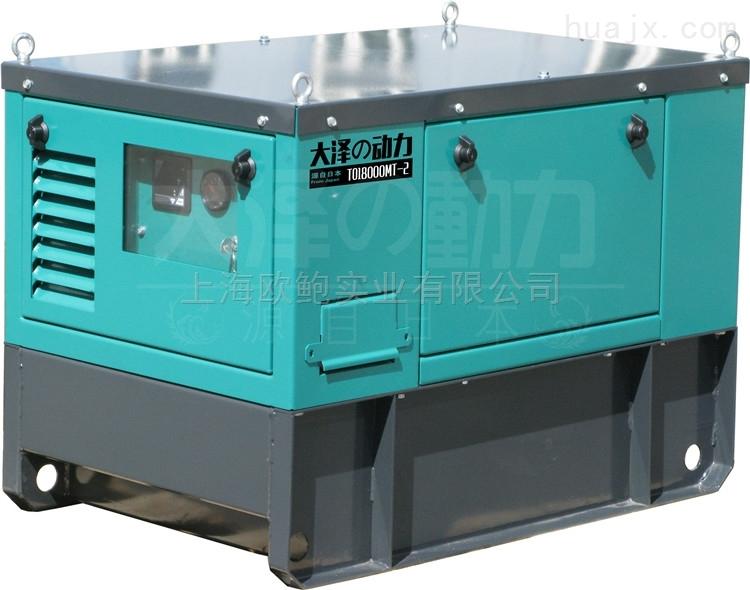 15kw静音柴油发电机启动方式