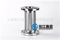 通化DN150mm金属软管/可弯曲成型金属接头