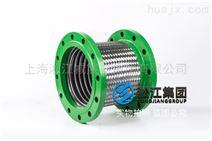 江西DN40mm金属软管/金属接头
