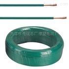 矿用电源电缆MHYV,MHYVP,MHY32 同轴电缆