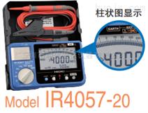日置IR4057-20绝缘电阻表