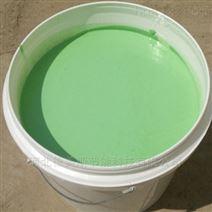 供应环氧玻璃鳞片胶泥-污水池防腐涂料