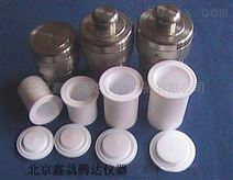 XBTD-500高压消解罐内衬杯
