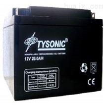 美国TYSONIC-TYSONIC蓄电池
