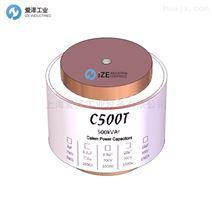 CELEM电容C500T 3.0UF