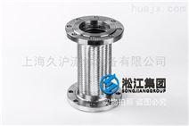 哈尔滨耐高压不锈钢金属软管打造品牌