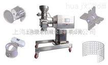 HM-300, HM-400制药粉碎机,无菌整粒机