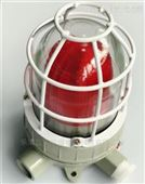 LED防爆声器