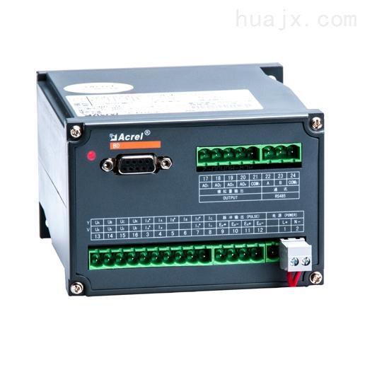 安科瑞 BD-3I3 三相电流变送器