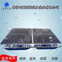 古蓝 太阳能动力曝气机 大流量循环曝气器