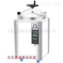 LDZX50L立式蒸汽灭菌器(自控翻盖式)