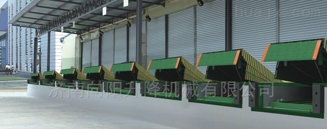 青岛固定式登车桥,升降平台生产定制厂家