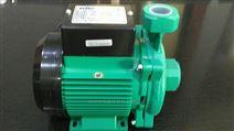 家用增压泵的种类及优缺点